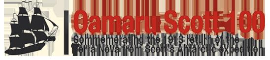 webmain-logo